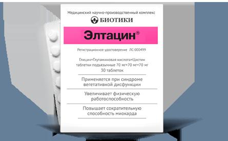 Элтацин